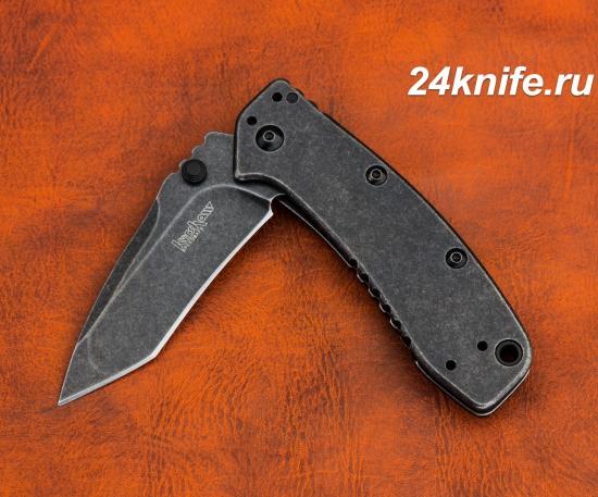 Kershaw Cryo II Blackwash 1556TBW