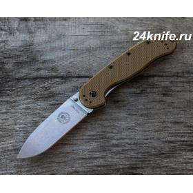 ESEE BRK1302 CB